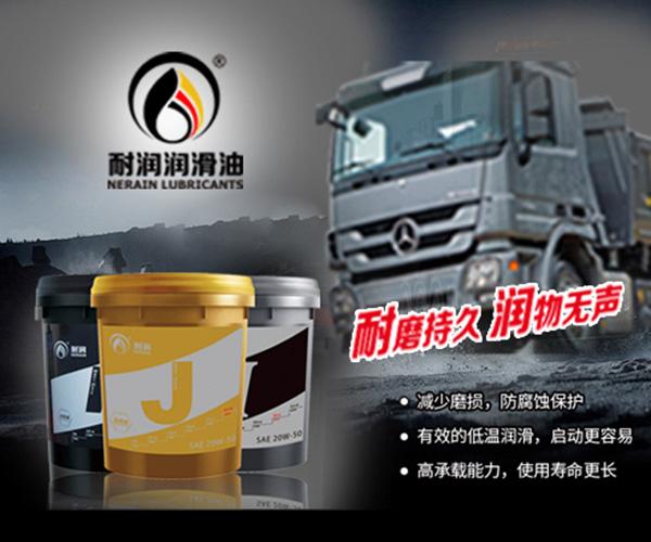 唐山汽油机油_耐润发动机润滑油_汽油机油