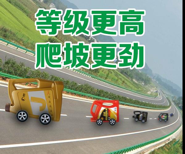 汽油机油、南投汽油机油、耐润润滑油招商加盟