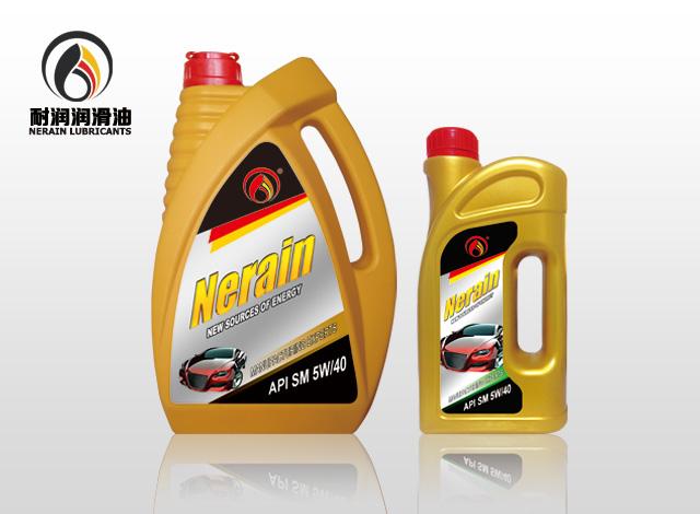 耐润润滑油招商,毕节汽油机油,汽油机油供应