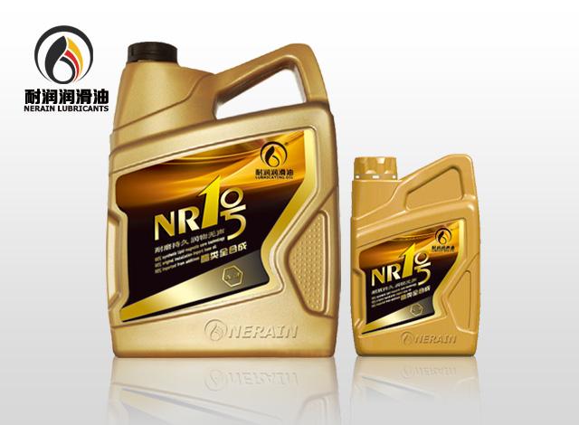 安顺汽油机油、耐润润滑油招商、汽油机油供应