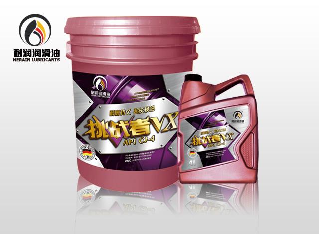 绍兴润滑油、耐润汽机油、润滑油添加剂