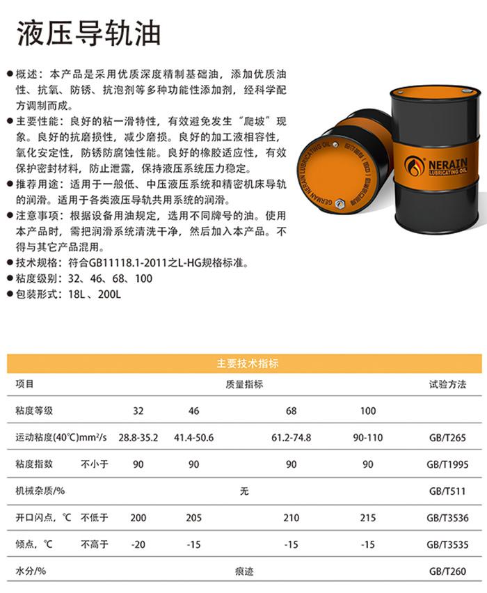 西宁工业润滑油 汽车润滑油品牌 工业润滑油代理加盟