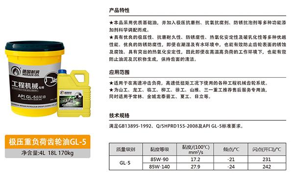 西双版纳工业润滑油、润滑油市场(优质商家)、工业润滑油厂家