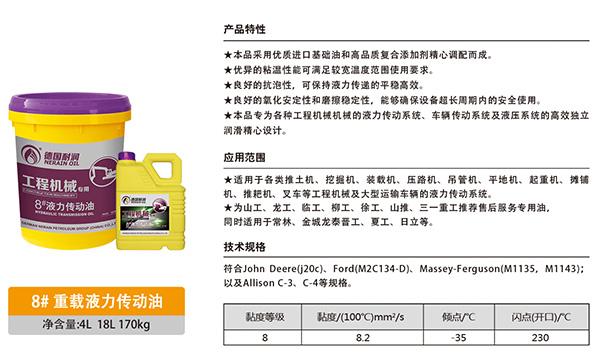 中卫工业润滑油 耐润工业润滑油加盟 工业润滑油