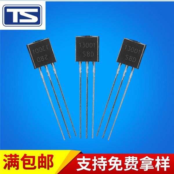 广东三极管生产厂家、珠海三极管、【天盛微电子】