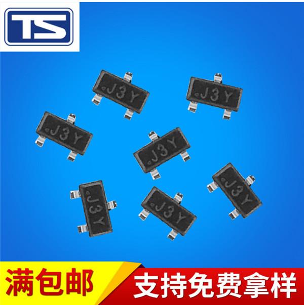 北京三极管、【天盛微电子】、北京三极管供应商