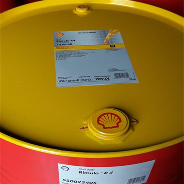 壳牌46汽轮机油|壳牌汽轮机油|内江汽轮机油