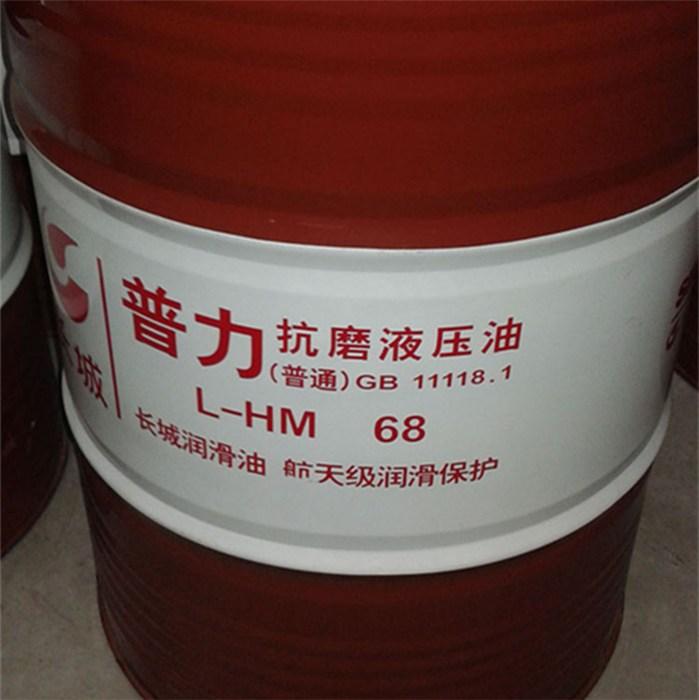 长城汽轮机油(图)、ltsa32汽轮机油、湛江汽轮机油