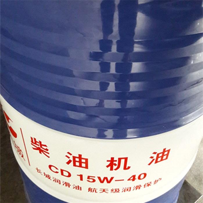 长城威越汽轮机油|蓝欣润滑油(在线咨询)|湛江汽轮机油