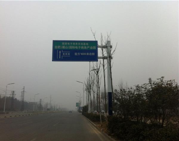 芜湖标示牌、安徽悦视、标示牌公司