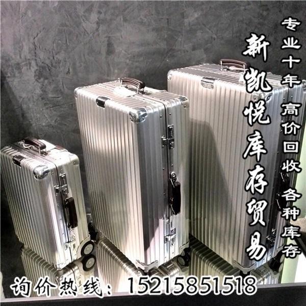 义乌百货库存回收,义乌新凯悦(在线咨询),回收