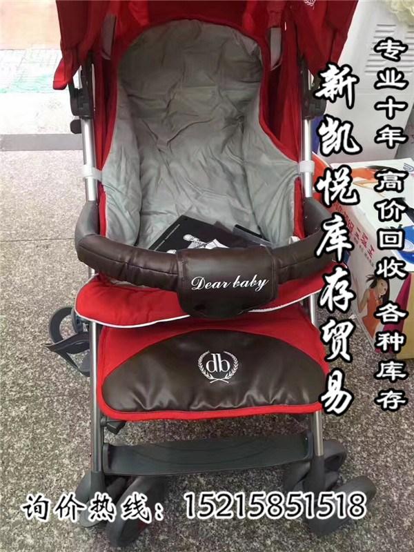 义乌新凯悦信誉至上(图)|义乌百货库存回收|库存回收