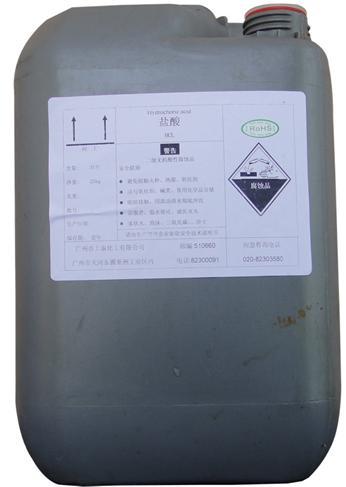 盐酸、郑州龙达化工、郑州盐酸批发采购