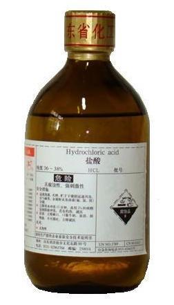 盐酸|郑州龙达化工|郑州盐酸经销商