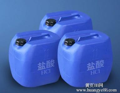 盐酸|郑州龙达化工|郑州盐酸联系方式