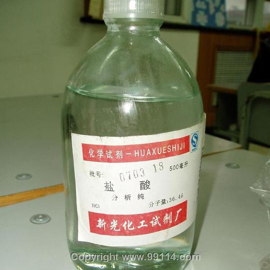 郑州盐酸批发|盐酸|郑州龙达化工(图)
