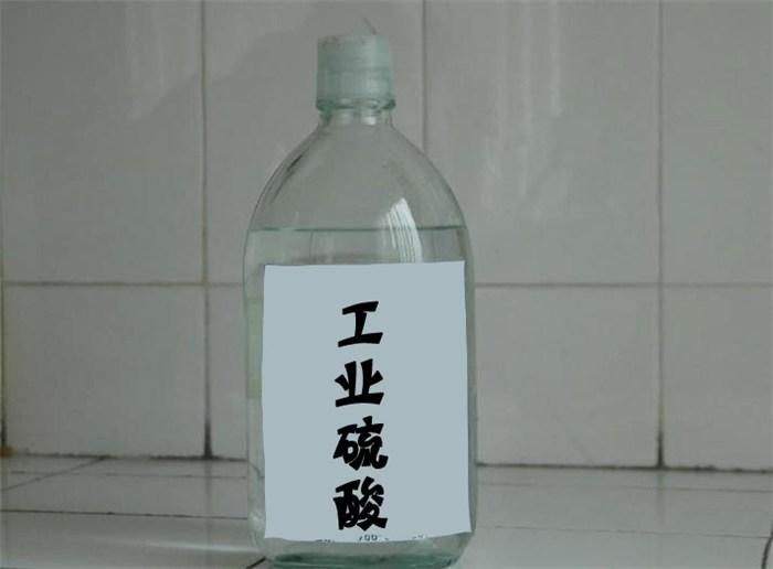 开封硫酸联系方式|硫酸|郑州龙达化工