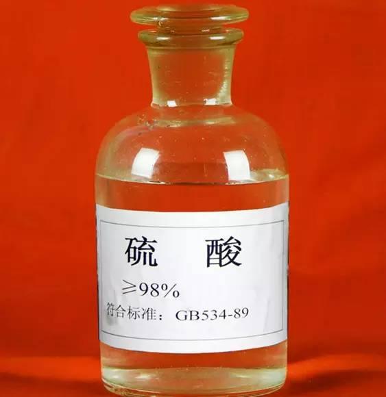 硫酸|郑州龙达化工|郑州硫酸直销价格