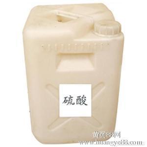 郑州龙达化工、硫酸、郑州硫酸哪家优惠
