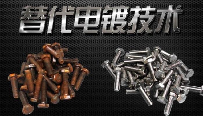环保化学镀镍、化学镀镍技术培训、化学镀镍