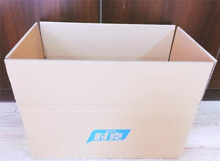 南京包装制品,包装制品,雄海包装(查看)