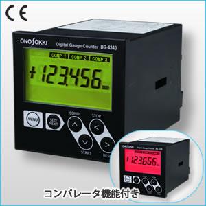 放大器、放大器FJ-0710、日本小野ONOSOKKI,
