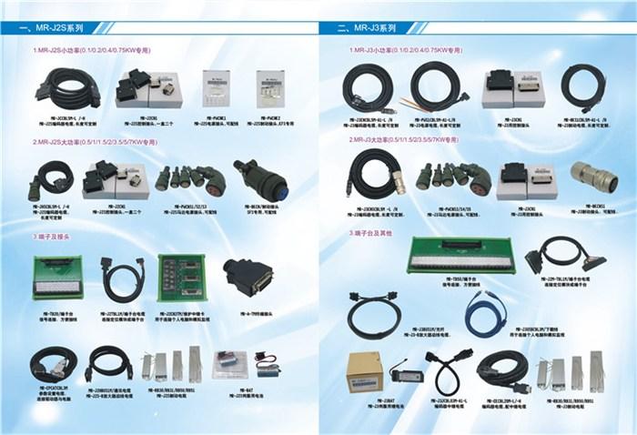电源电缆_海跃机电(优质商家)