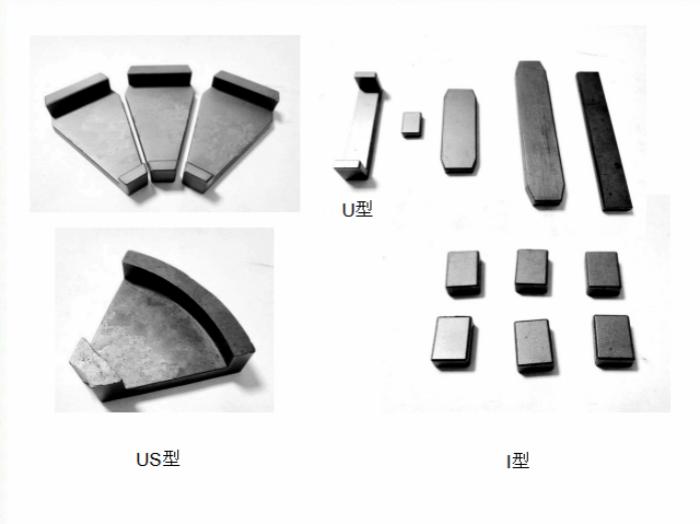 磁性材料、磁性材料首选祥光磁电、功能磁性材料