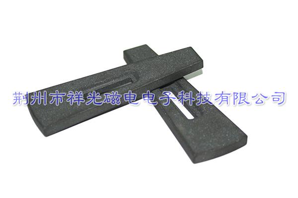 磁性材料 企业|祥光磁电|磁性材料