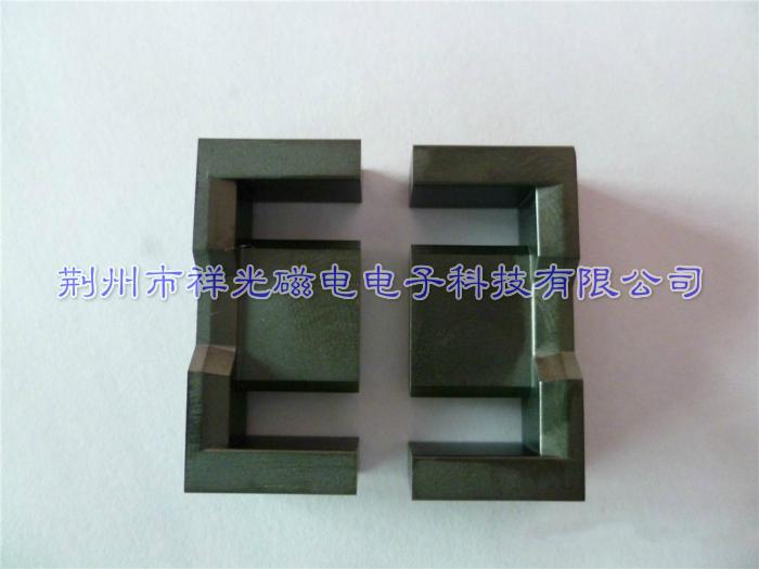咸宁磁性材料、祥光磁电、磁性材料企业标准