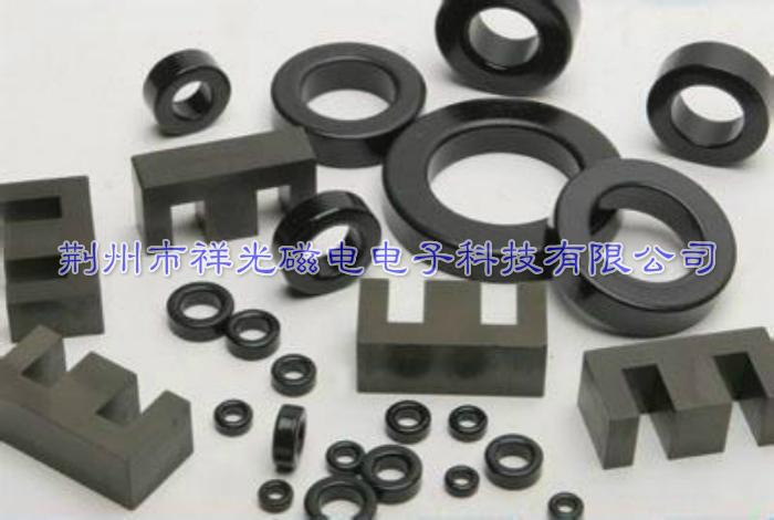 磁性材料的铁氧体应用,祥光磁电(在线咨询),磁性材料