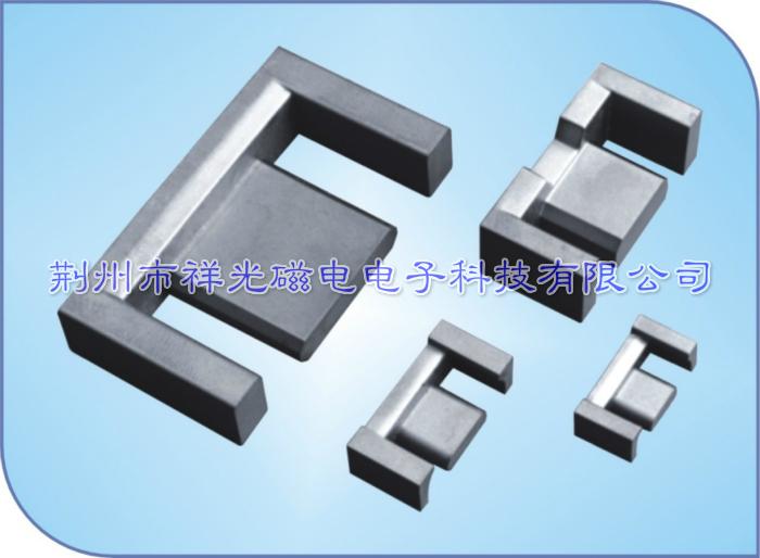磁性材料首选祥光磁电(图)、磁性材料行业、磁性材料