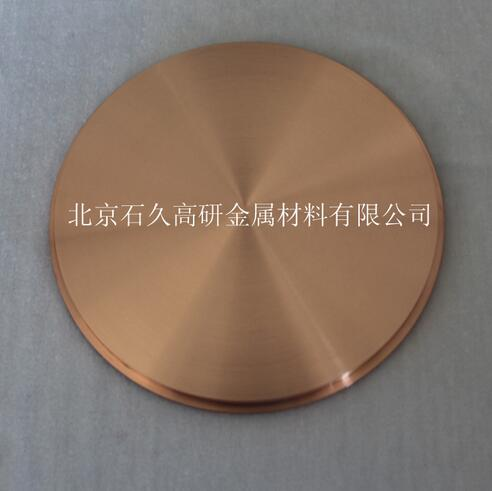 石久高研|氧化镍|氧化镍批发