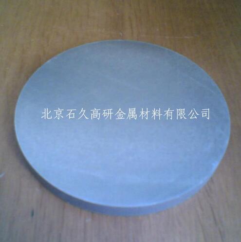 氧化镍,氧化镍供应商,石久高研金属材料(多图)