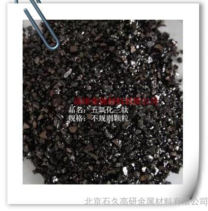 石久高研金属材料(图)、氧化镍批发、氧化镍