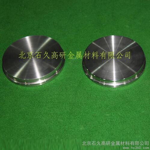氧化镍、石久高研金属材料、氧化镍批发