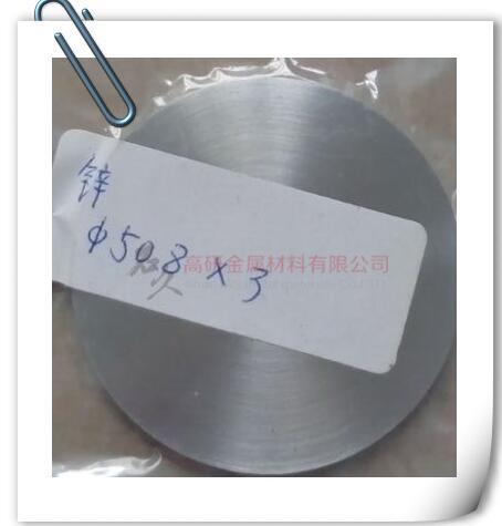石久高研金属材料|氧化镍|氧化镍批发价格