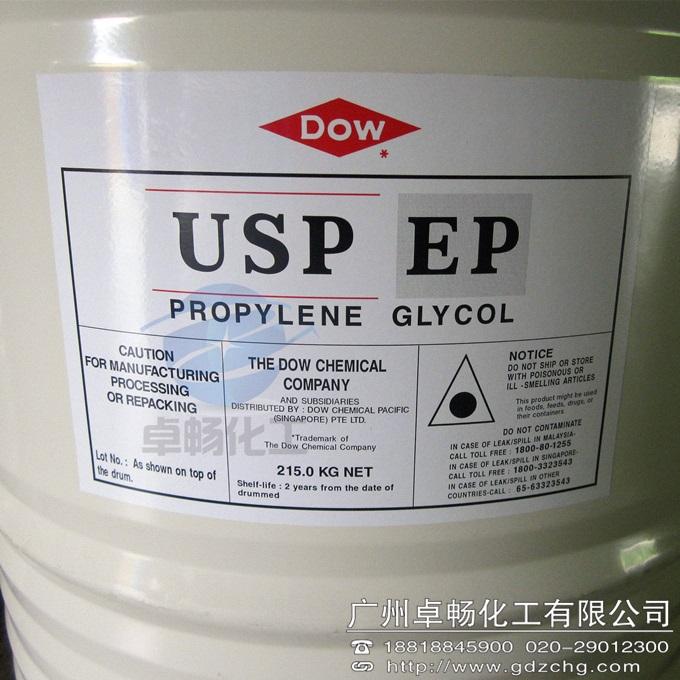 PE塑料薄膜可定制印刷床垫包装袋报价