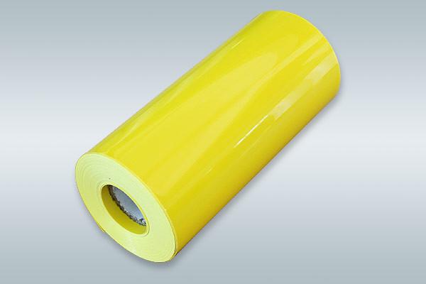 片材|ps塑胶片材|亿合塑胶(优质商家)