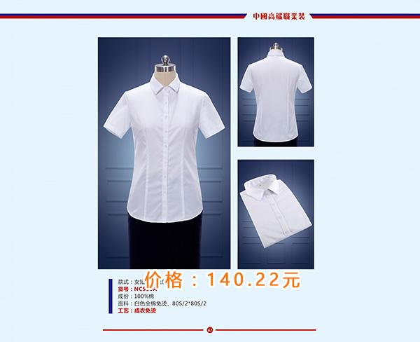订制衬衫|合肥衬衫|合肥邦欧