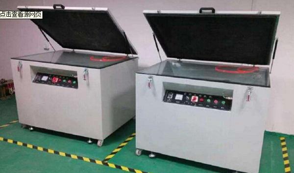 丝网印刷晒版机、晒版机、迅辉晒版机
