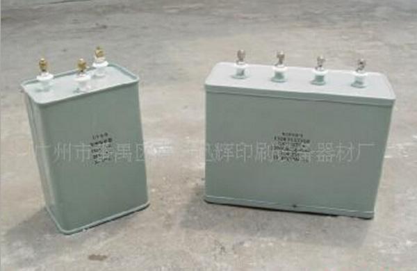 电容器,电容器厂,迅辉电容器