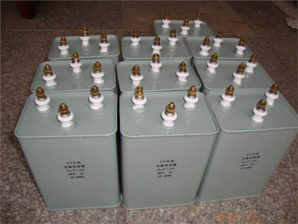 迅辉电容器|电容器|电容器直销