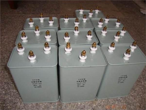 电容器、电容器直销、迅辉电容器