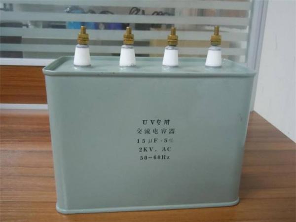 电容器,迅辉电容器,电解电容器