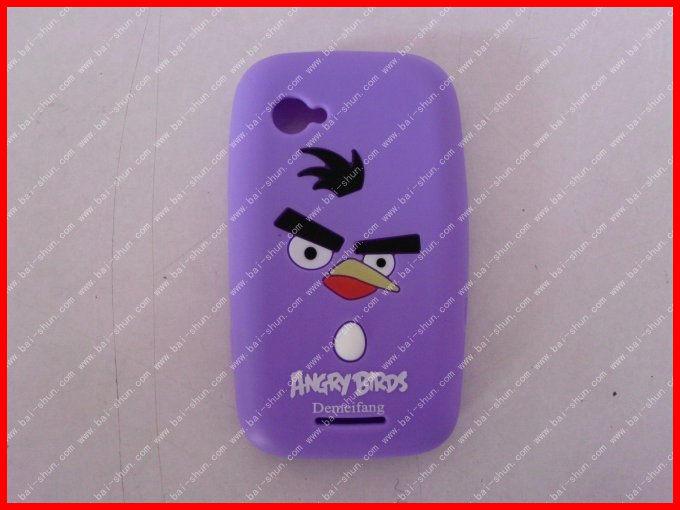 硅胶手机套定制、百顺硅塑胶制品、江门硅胶手机套