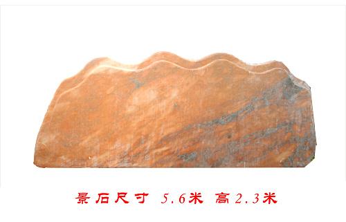 黄江镇石材|博茂园林|石材黄页