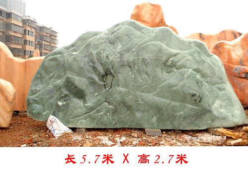 博茂园林(图),园林 景观石,天河区景观石