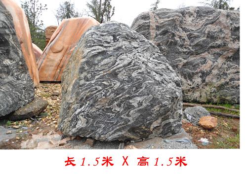 园林假山景观石,博茂园林(在线咨询),四新岗镇景观石