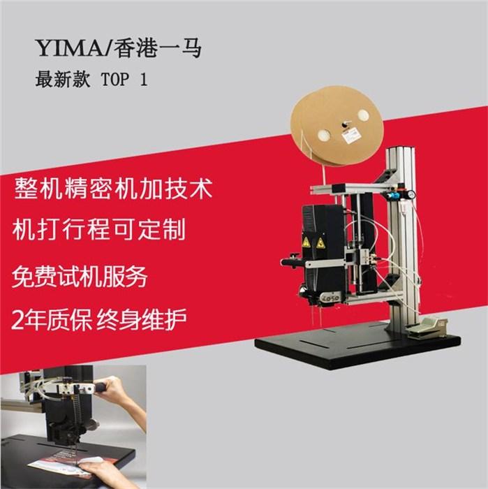 圆盘胶钉机梯形胶钉机图片/圆盘胶钉机梯形胶钉机样板图 (1)